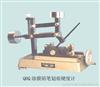QHQ漆膜硬度計