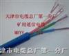 四钢三铜_矿用电话线_MHJYV