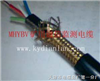 HYAT 20*2*0.4充油电缆制造