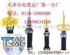 SYV-50-2射频电缆