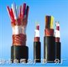 传感器信号线MHYV矿用传感器信号电缆