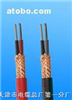 屏蔽电缆DJYVP KVVRP RVVP HYAP HYVRP