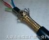 CPEV-S-对绞聚乙烯绝缘聚氯乙烯护套通信电缆|双绞屏蔽电缆