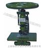 QJZY-36橡胶制品冲样机