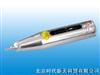 HT-20HT-20型砂漿回彈儀