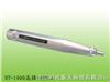HT-1000HT-1000型高強回彈儀