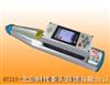 HT225-VHT225-V型一體式數顯語音回彈儀