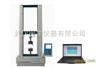 {拉链综合强力机 YG027电子拉链综合强力机}专业拉链强力检测仪