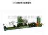 Y571B型印染色牢度测试仪器