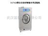 (YG701E 全自动织物缩水率试验机)厂家制造,印染行业最满意品牌