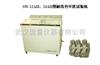 SW-12AII耐洗色牢度试验机价格,SW-12AII耐洗色牢度试验机 《质量》
