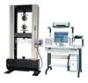 钢板拉伸强度测试仪、《钢板拉力试验机》参数、钢板拉力机报价