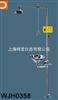 WJH0358不锈钢紧急冲淋洗眼器