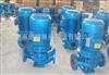 ISG立式管道离心泵 管道离心冷冻水泵 管道泵生产厂家