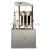 耐火材料测试仪 RUL/CIC 421