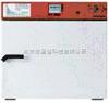 高效安全干燥箱MDL系列