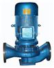 ISG立式单级单吸离心泵|管道离心泵