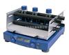 HS260往复振荡摇床(控制型)IKA