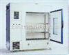 ICROCLIMA 1000, MICROCLIMA 1750微气候培养箱 MICROCLIMA
