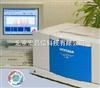 激光衍射粒度分析仪LA-920