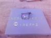 scs-yj江苏1t电子打印SCS泵称,1乘1米固定地磅秤