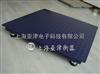 scs-yj江苏2t电子打印SCS泵称,1乘1米固定地磅秤