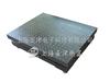 scs-yj江苏4t电子打印SCS泵称,1乘1米固定地磅秤
