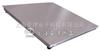 scs-yj江苏6t电子打印SCS泵称,1乘1米固定地磅秤