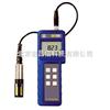 DO200 经济型便携式溶解氧测量仪