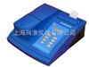 浊度计WGZ-2000P/WGZ-2000AP/WGZ-4000P