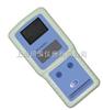 水质色度仪SD9011B