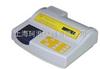 SD9012A水质色度仪
