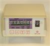 Z-1200XP泵吸式臭氧检测仪