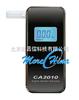 CA2010呼吸式酒精测试仪