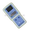 供应 SD9011B水质色度仪