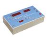 供应 DpHJ-2、3 pH计检定仪