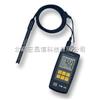 TM39便携式pH/mV/温度测试仪