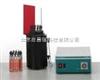 供应 MVA-UV 705 紫外消解器