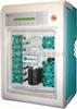 供应 ALERT 2004 在线qing化物分析仪