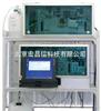 Marga供应 Marga  线监测环境大气中气溶胶和气体中相关无机物浓度