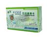 高灵敏度农药速测卡供应 高灵敏度农药速测卡