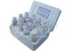农残速测试剂(大容量96孔法)供应 农残速测试剂(大容量96孔法)