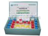 农残速测试剂(国标300份 液体)供应 农残速测试剂(国标300份 液体)