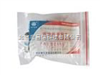 酱油氨基酸态氮检测试剂供应 酱油氨基酸态氮检测试剂