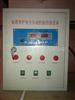 HWB-60型标准养护室恒温恒湿控制器技术参数