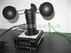 FC-2BM风速仪