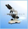 XSP-10C双目生物显微镜XSP-10C