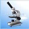 XSP-2C学生生物显微镜36XL(单目)