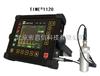 TIME1100/1120超声波探伤仪
