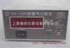 KY-2N隆拓KY-2N型高氮气分析仪,生产高氮气分析仪